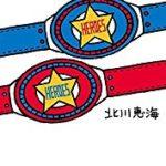 『続・ヒーローズ(株)!!! 』(北川恵海)_書評という名の読書感想文